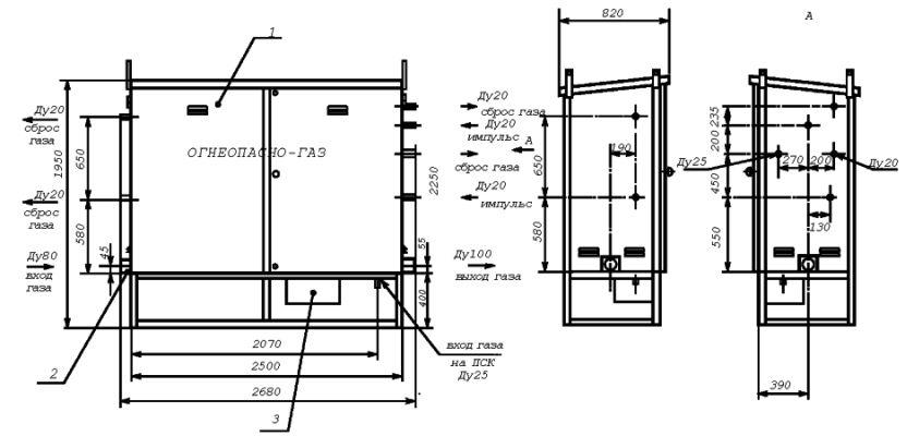Установка газорегуляторная шкафная УГРШ-50Н(В)-2ДМ-В(Г)(-О)