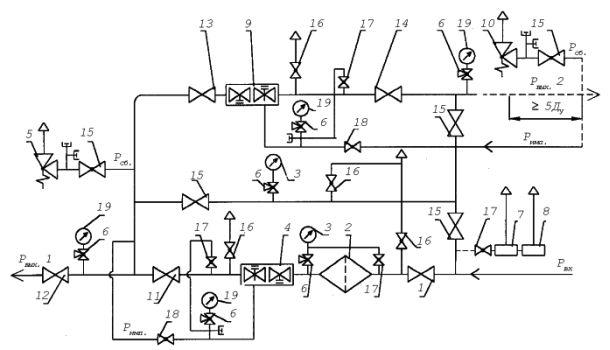 4 — регулятор давления