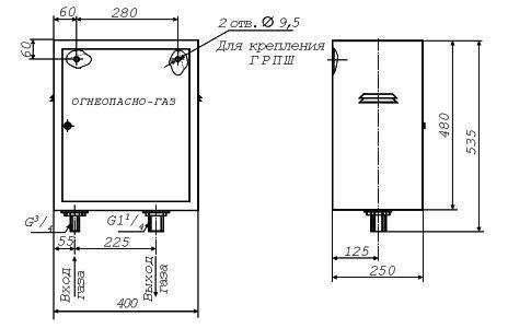 Газорегуляторный пункт шкафной ГРПШ-FE10, ГРПШ-FE25