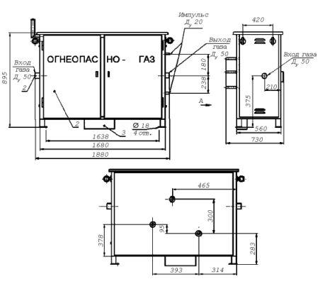 Газорегуляторный пункт шкафной с газовым обогревом ГРПШ-400У, ГРПШН-А-01-У