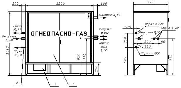 Газорегуляторный пункт шкафной ГРПН-300-01