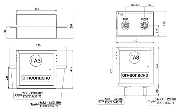 Габаритный чертеж установки ШБДГ-10В, ШБДГ-10Г