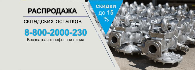 Заказать справочник промышленного газового оборудования